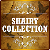 Shairy Collection |Urdu Poetry