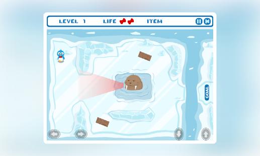 企鵝遊戲app - APP試玩 - 傳說中的挨踢部門