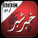 Khabar Shabar BBC Urdu logo