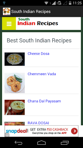 South Indian food recipes