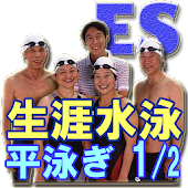 Enjoy swimming breaststroke1