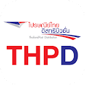 THPD TMS icon