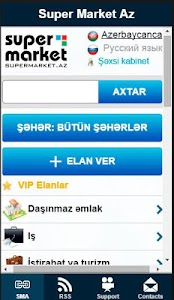 SuperMarketAz screenshot 0