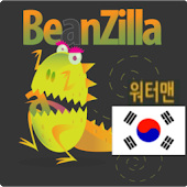 Korean Arcade Word Game