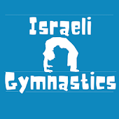 Israeli Gymnastics