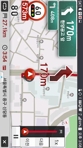 T map link SKT 버전