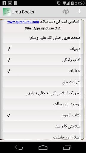 Urdu library