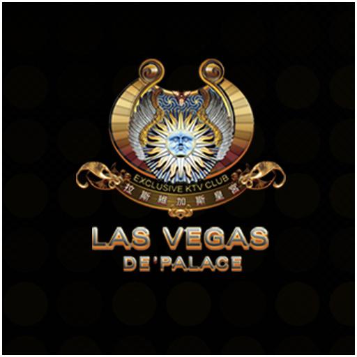 Las Vegas De'Palace 商業 App LOGO-APP試玩