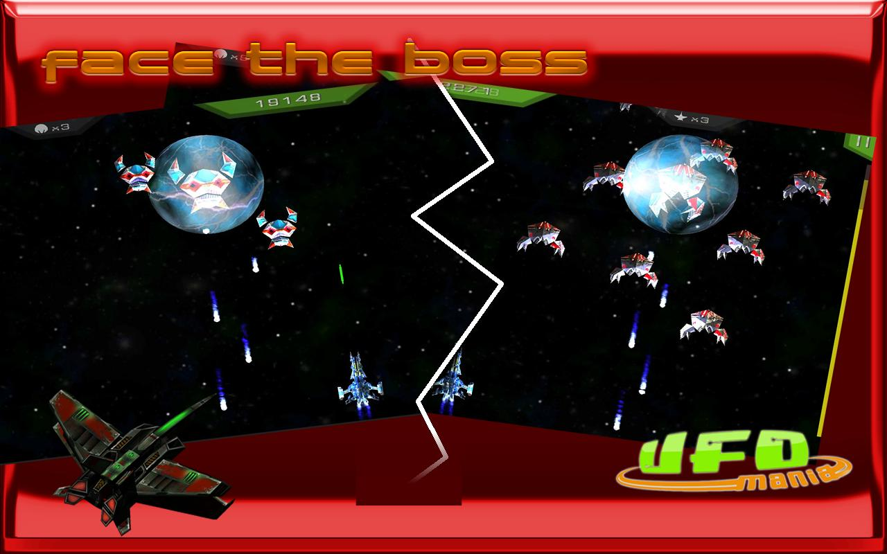 UFO Mania- screenshot
