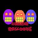 Zombie Balloons icon