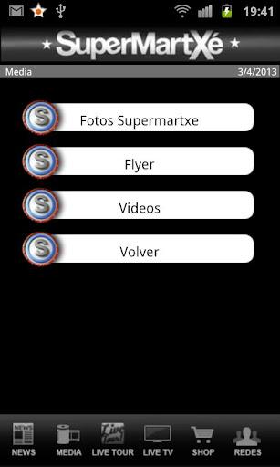 【免費生活App】SuperMartxe-APP點子