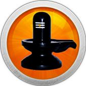 Thiruvasagam - Lord Shiva