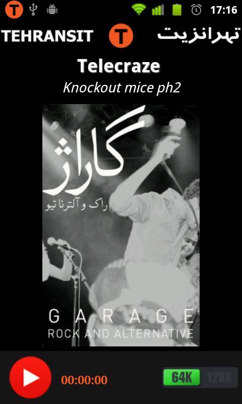 Tehransit Radio - screenshot