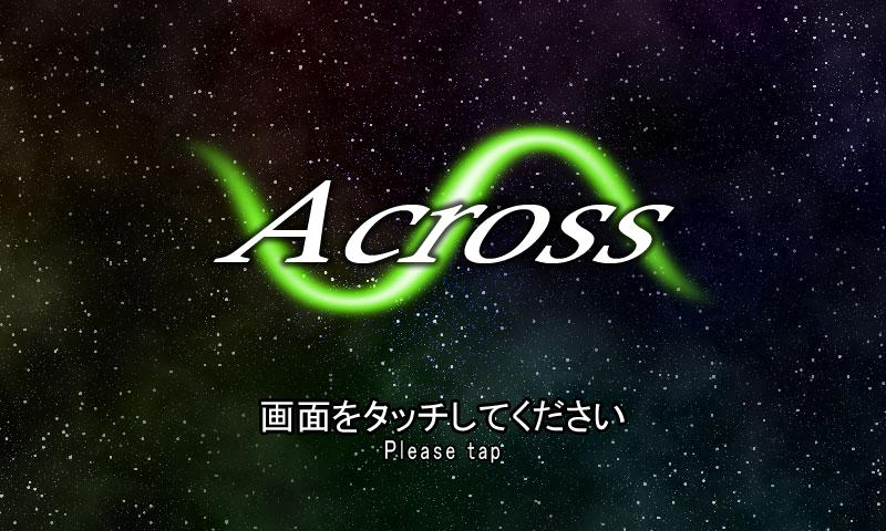 Across - screenshot