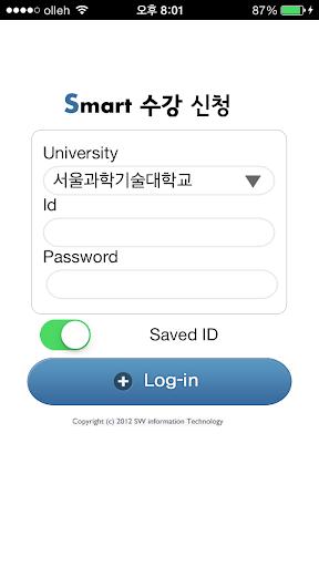 서울과기대 수강신청