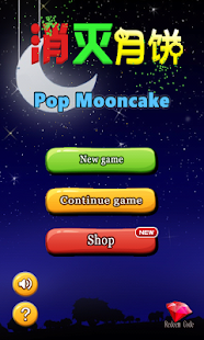Pop Mooncake