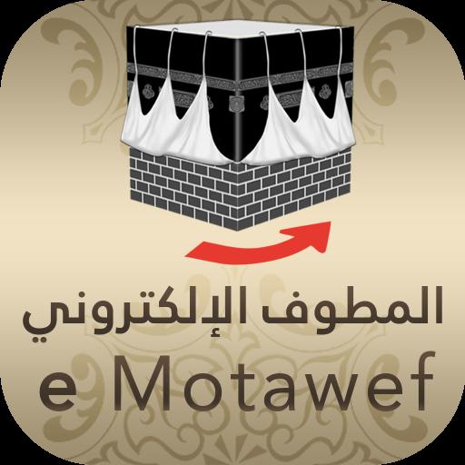 e-Motawef LOGO-APP點子
