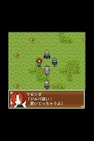 Screenshot of テンミリオン