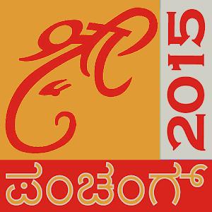 Kannada Calendar Panchang 2015 for PC and MAC