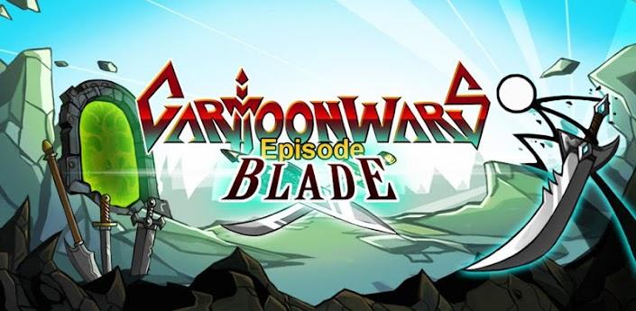 Cartoon Wars 3: Blade (Картонные войны 3: клинок) - новая часть скачать на android