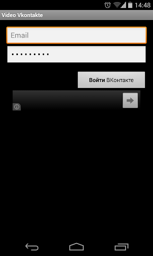 Видео Вконтакте с субтитрами