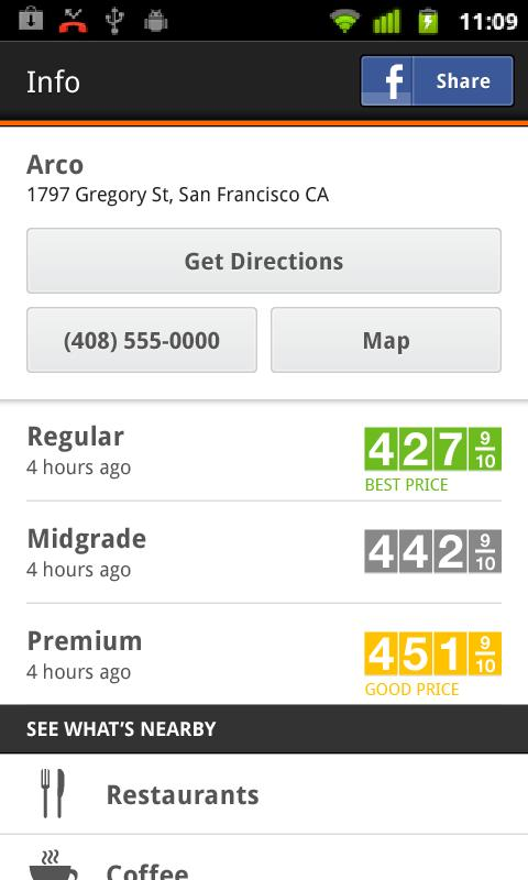 Gas Guru: Cheap gas prices - screenshot