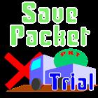 SavePacketTrial icon