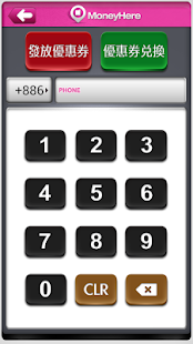 玩商業App|MoneyHere免費|APP試玩