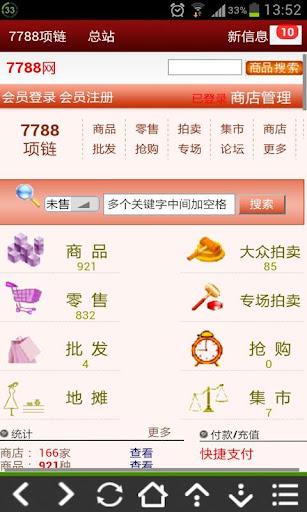 小語種資料庫的公共主頁 - 人人網,renren.com,小語種資料庫,興趣社團,公共主頁