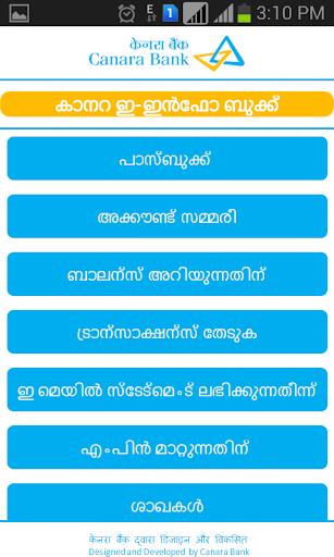 malayalam canara e-infobook