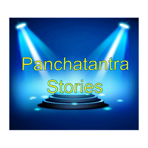 Panchatantra Hindi Stories