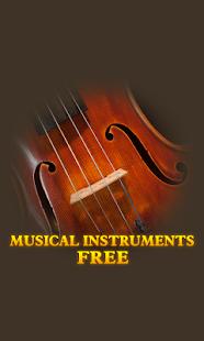 樂器- 英語app - 免費APP - 電腦王阿達的3C胡言亂語