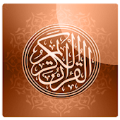 Al Quran Full Audio