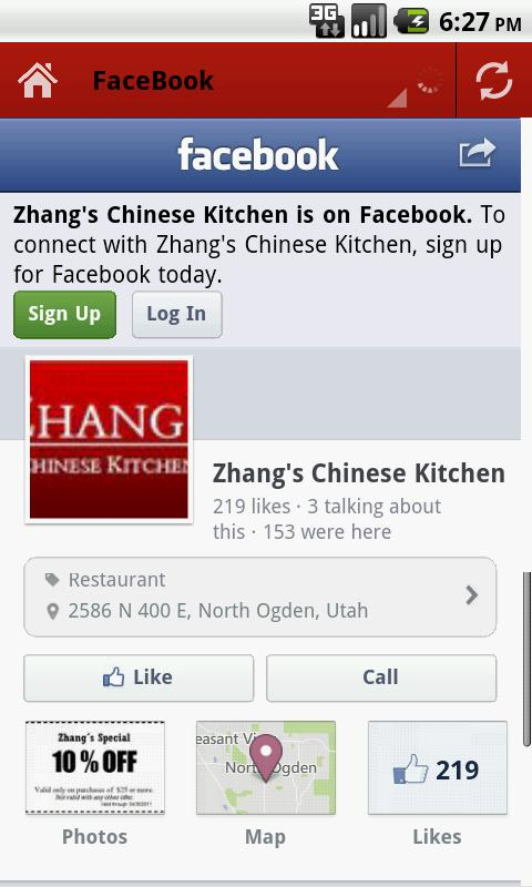 ZHANG'S CHINESE KITCHEN - screenshot