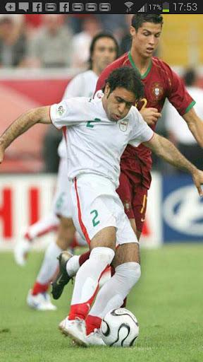 Iran Football Quiz