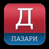 Dnevnik Pazari