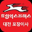 대전포장이사업체 이삿짐센터견적비용 사무실이사짐전문 원룸 icon