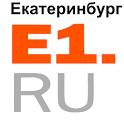 E1.ru — Екатеринбург Он-лайн icon