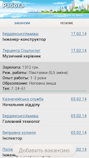 Berdyansk.net- screenshot thumbnail