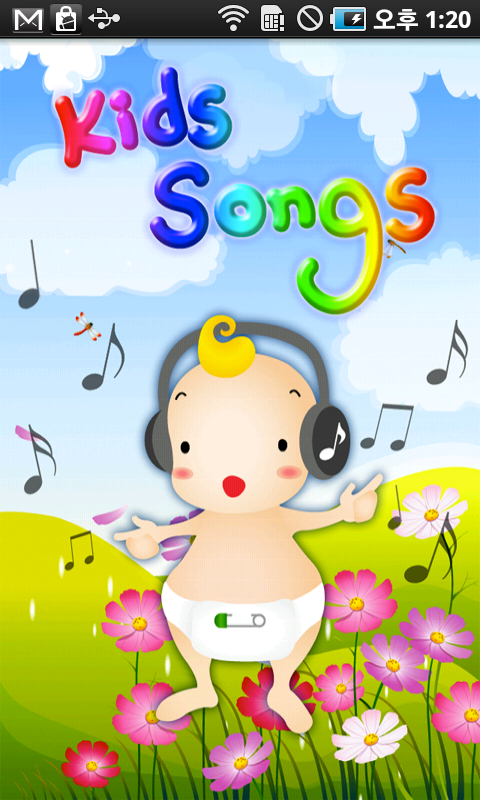 KidsSong - screenshot