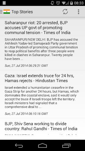 India News Pro