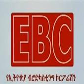 EBC - ERTA