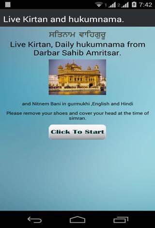 Live Kirtan Hukamnama Amritsar