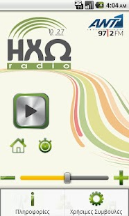 HXW Radio- screenshot thumbnail