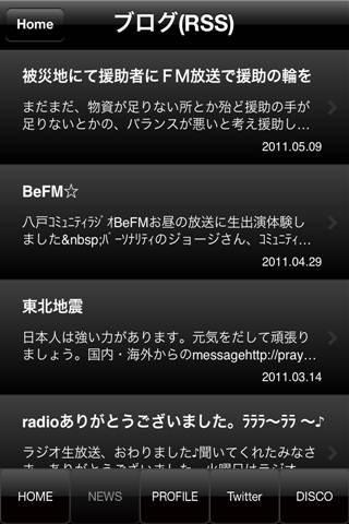 マツトモ- screenshot