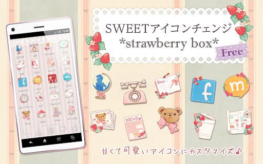 SWEETアイコンチェンジ*strawberry* free