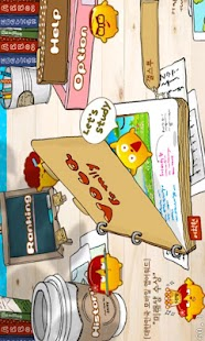 보카패밀리 어학원 - screenshot thumbnail