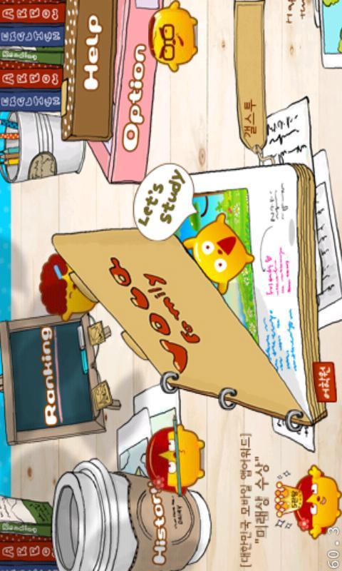 보카패밀리 어학원 - screenshot
