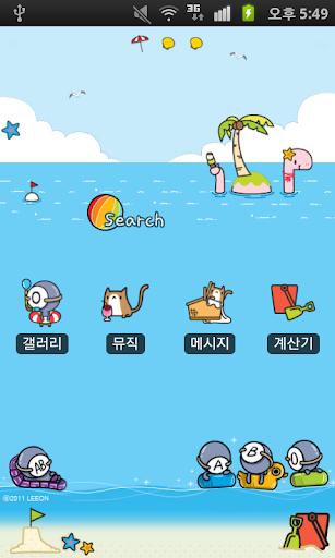 CUKI Theme Hot summer sea