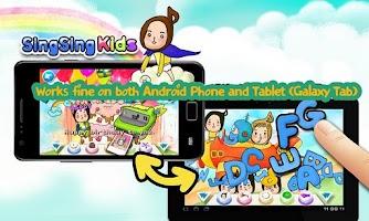 Screenshot of SingSing Kids HD FREE